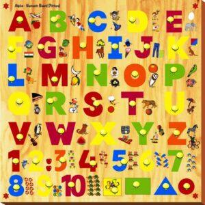Kinder Creative Alpha Numeric Board With Knob-0