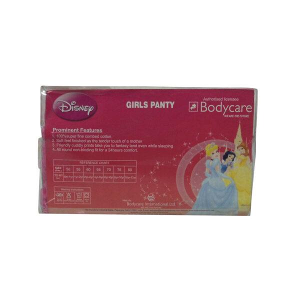 Bodycare Girls Panty Set of 3 -6149