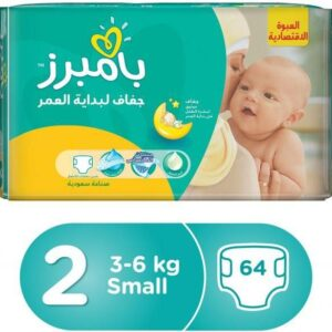 Pampers New Baby Dry Diapers, Size 2, Value Pack - 3-6 kg, 64 Count (Dubai)-0