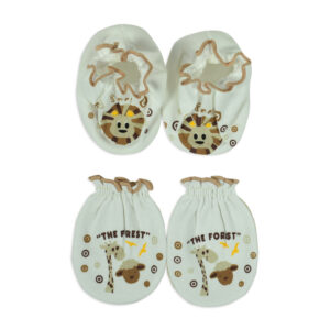 Mami Baby New Born Mittens & Booties Set (0-6M) - Brown-0