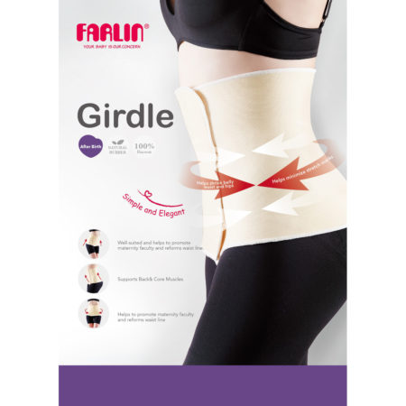 "Farlin Breathable Postnatal Reshaping Abdominal After Birth Girdle Belt (Large 46"" x 9.5"")-0"
