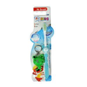 Mr. Brush Soft Toothbrush With Key Chain Blue & Purple-0