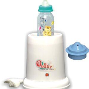 CuteBaby 3 in 1 Junior ,Instant Bottle Warmer Steam Inhaler - 1 Slots -0