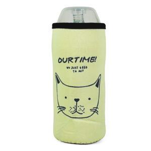 Cat Print Feeding Bottle Cover - Brown-0