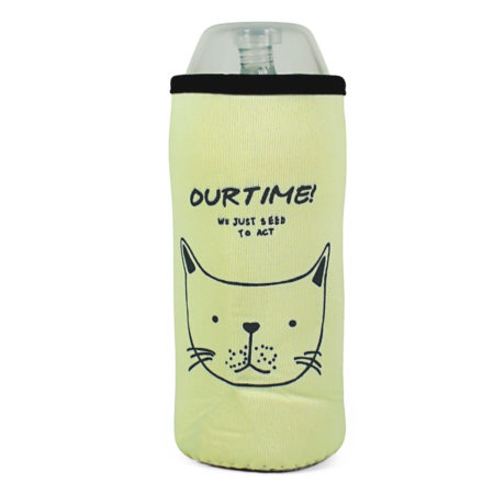 Cat Print Feeding Bottle Cover - Brown-0