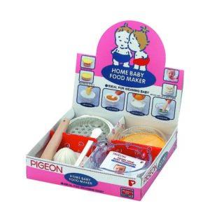 Pigeon Baby Home Food Maker -0