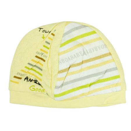 New Born Double Layer Summer Cap - Yellow-0