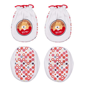 Mami Baby New Born Mittens & Booties Set (0-6M)-0