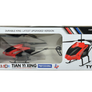 Rechargeable 3.5 Channel Remote Control Flying Helicopter-0