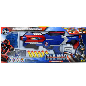 2 in 1 Toy Gun Shoot With Water jelly balls and Soft Bullets CAPTAIN AMERICA-0