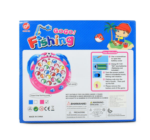 Gogo Fishing with Light & Music - Multicolor-27646