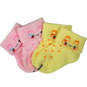 New Born Baby Socks Pack of 2 - Pink/Yellow-0