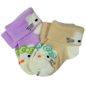New Born Baby Socks, Pack of 2 - Purple/Brown-0