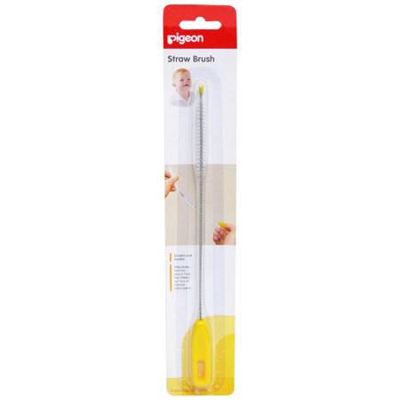 Pigeon Straw Brush - Yellow-0
